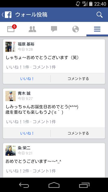Screenshot_2014-07-03-22-40-34