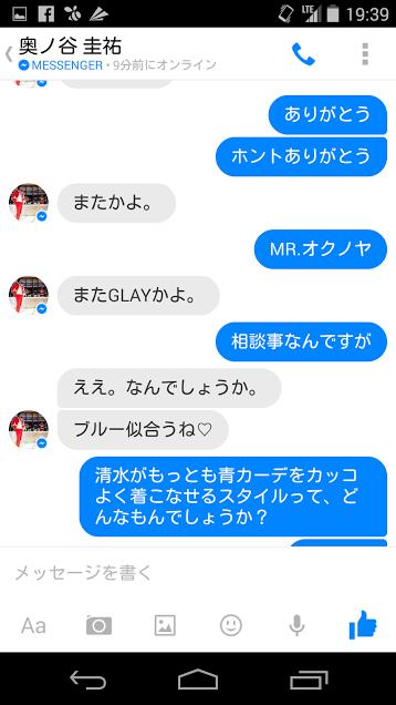 Screenshot_2014-10-26-19-39-53
