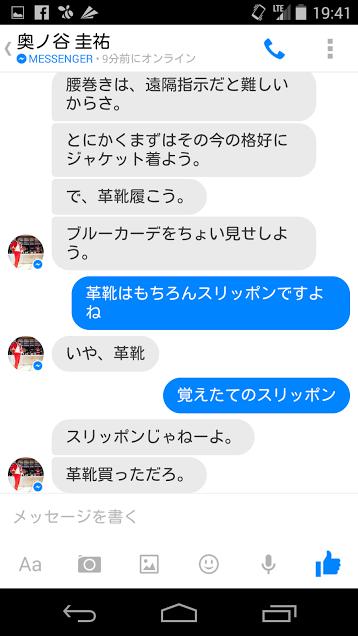 Screenshot_2014-10-26-19-41-04