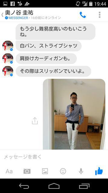 Screenshot_2014-10-26-19-44-10