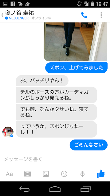 Screenshot_2014-10-26-19-47-46