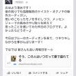 Screenshot_2014-10-27-16-12-38
