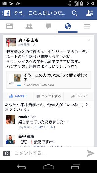 Screenshot_2014-10-27-18-30-12