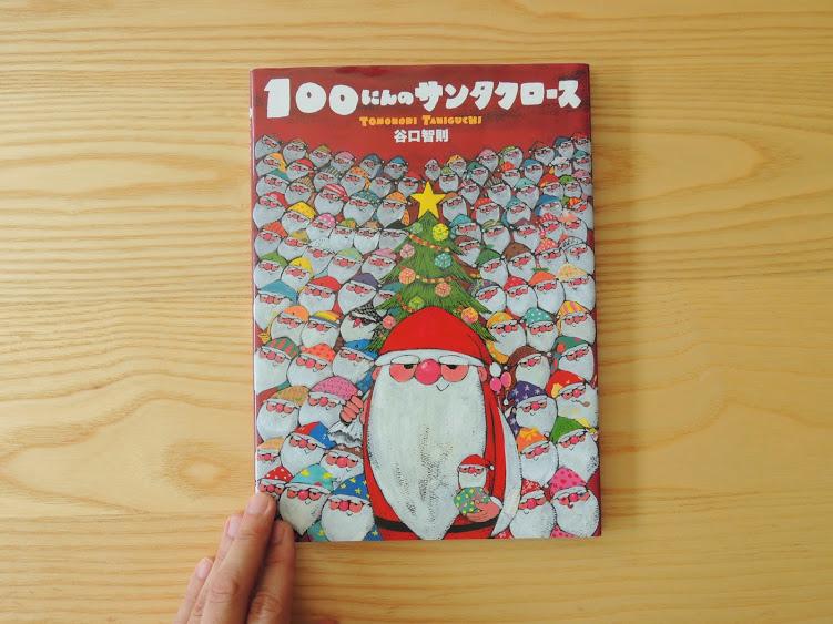 クリスマス絵本缶