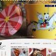 お菓子のミカタwebサイト