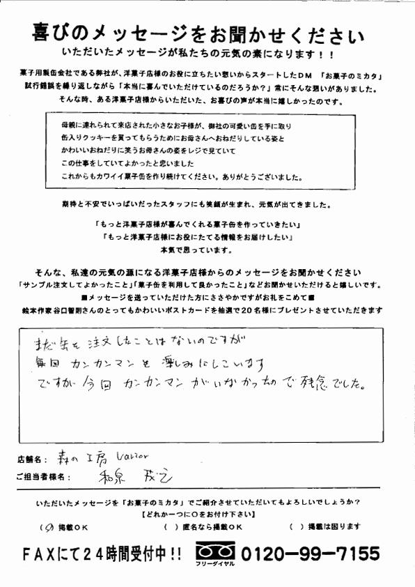 20141217130911410.pdf
