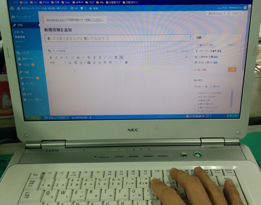 ブログを書く時の考え方