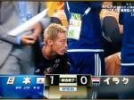アジアカップサッカー ~心のキズが癒えた試合~