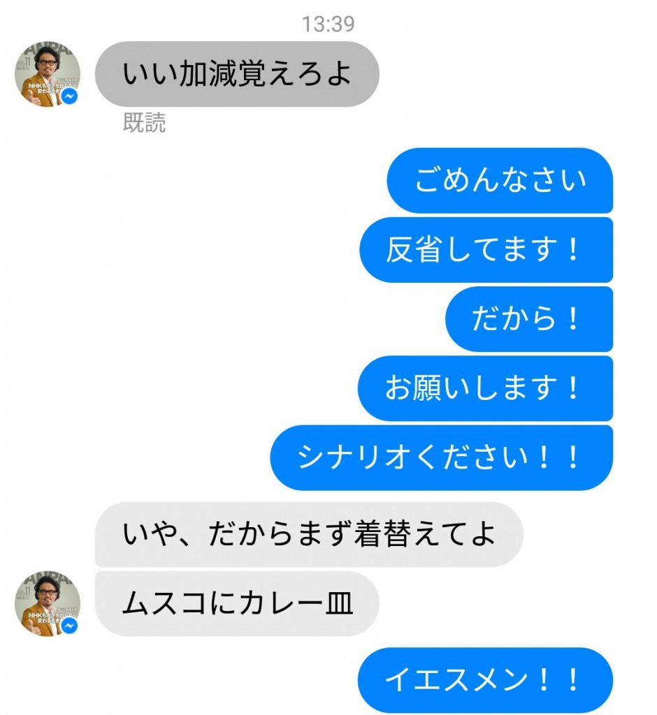 Screenshot_20151123-195710-2