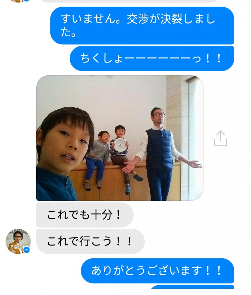 Screenshot_20151123-200045-2