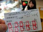 """ポイントカードが届ける""""体験"""""""