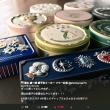スクリーンショット 2018-01-20 18.19.03