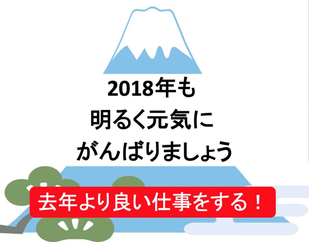 スクリーンショット 2018-01-05 21.35.16