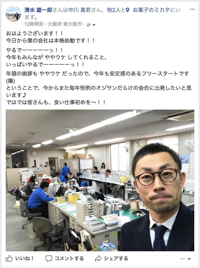 スクリーンショット 2018-01-05 21.42.49