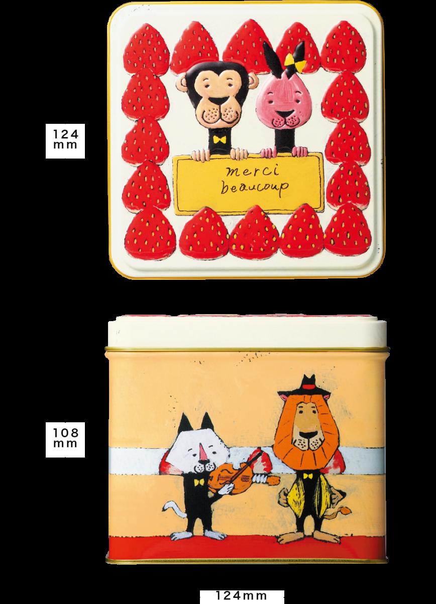 動物ケーキ缶