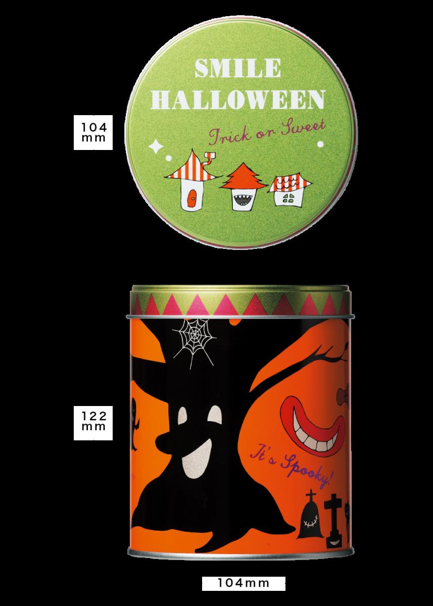 スマイル缶
