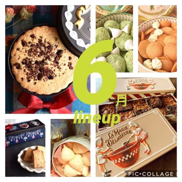 【6月】お菓子のミカタTOKYOKOBOH!!お菓子缶LINEUP!