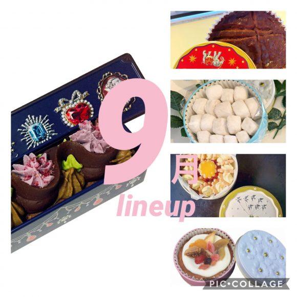 【9月】お菓子のミカタTOKYOKOBOH!!お菓子缶LINEUP!
