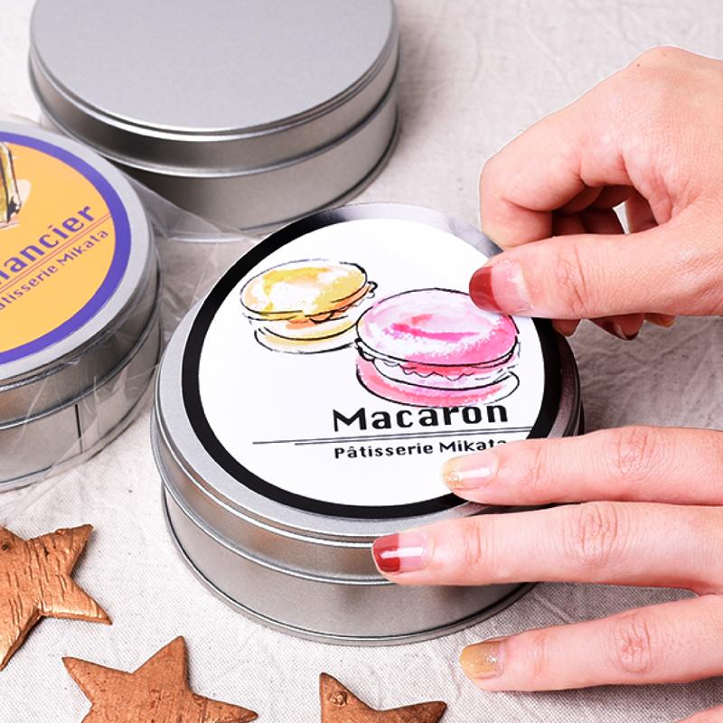 ハロウィン お菓子缶 プレーン缶 お菓子のミカタ