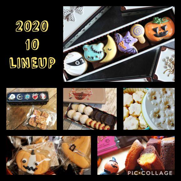 【10月】Happy ★ Halloween