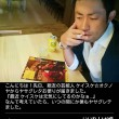 洋菓子店のFacebook活用