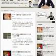 清水雄一郎のブログ