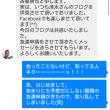 Screenshot_2014-09-10-16-42-45