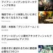 Screenshot_2014-12-16-10-51-20~2