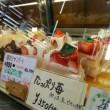 洋菓子店探訪