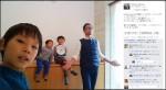 Keisuke okunoya のインナーダウン と カレーマラソン千秋楽