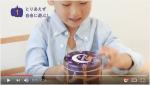 言葉よりも伝わる お菓子の缶動画